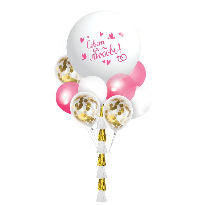 """Фонтан из шаров """"Свадебный"""", гирлянда, лента, наклейки, конфетти, 16 предметов в наборе - фото 952780"""