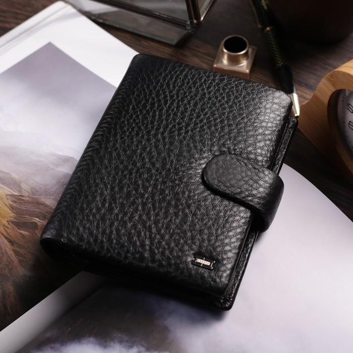 Портмоне мужское 3 в 1, для автодокументов и паспорта, 2 отдела, для монет, для карт, цвет чёрный