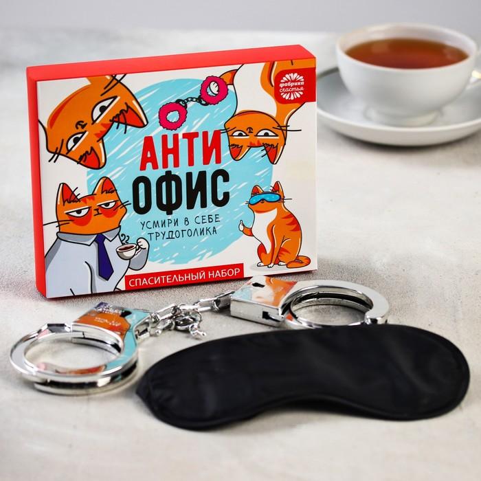 """Набор """"Антиофис"""" чай чёрный 25 г, маска для сна, наручники"""