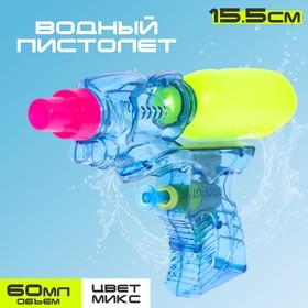 Водный пистолет «Шип»