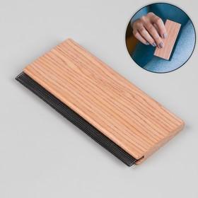 Щётка для удаления катышков, 10 × 4,5 × 0,8 см, МИКС