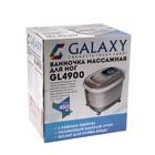 Массажная ванночка для ног Galaxy GL 4900, электрическая, 450 Вт, 3 реж., ИК-подогрев, кор. - фото 721146