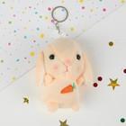 Мягкая игрушка-брелок «Зайка», цвета МИКС