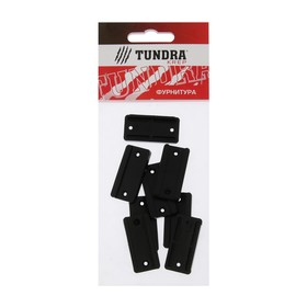 Подпятник для мебели TUNDRA krep, черный, 8 шт. Ош