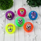 The ball of light Skull 5.5 cm, MIX color