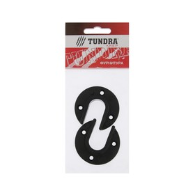 Штангодержатель накладной TUNDRA krep, черный, 2 шт. Ош