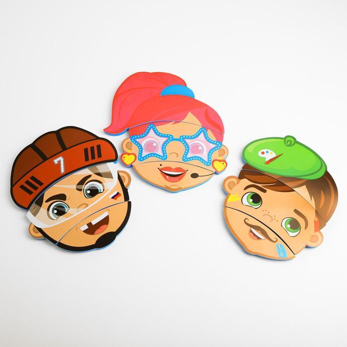 Набор игрушек для ванны «Увлечения»: пазлы из EVA, 3 шт.