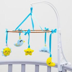 Подвеска с игрушками на мобиль «Сладкий сон»