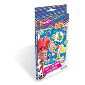 Магнитный набор «Фиксики. Магнитные сказки мини 1» с наклейками Ош