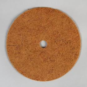 Круг приствольный, d = 0,3 м, из кокосового полотна, набор 5 шт., «Мульчаграм» Ош