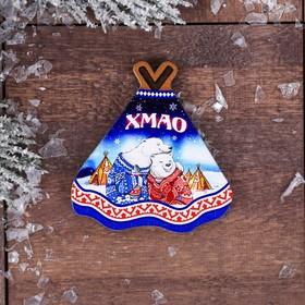 Магнит «ХМАО. Пара медведей» в Донецке
