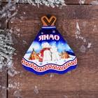 """Wooden magnet """"YANAO.Bears"""",5,5x8 cm"""