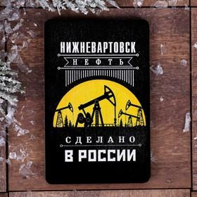 """Деревянный магнит """"Нижневартовск.Нефть"""",5,5х8 см."""