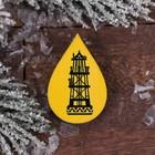 "Wooden icon ""KHMAO.A drop of oil"", 5x6,8 cm"