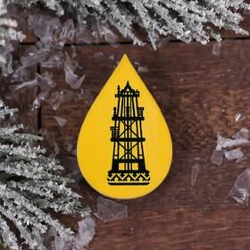 Значок «ХМАО. Капля нефти» Ош