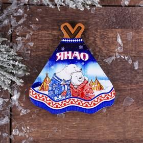 Магнит «ЯНАО. Пара медведей» в Донецке