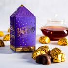 Шоколадные конфеты «Лучшему учителю», 200 г