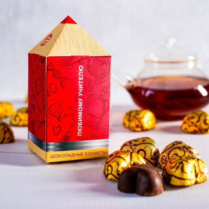 Шоколадные конфеты «Любимому учителю», 200 г