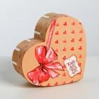 Коробка‒сердечко «Только тебе», 16 × 14 × 6 см