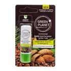 Био-бальзам для губ Green Planet «Кедровое масло и миндаль» с гиалуроновой кислотой, мужской