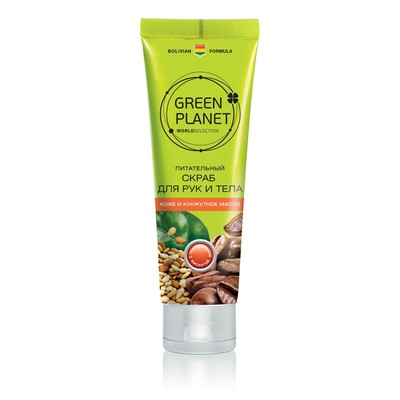 Скраб для рук и тела Green Planet