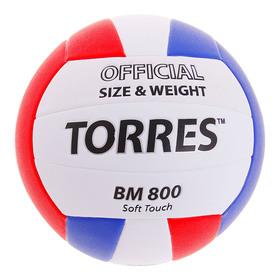 Мяч волейбольный Torres BM800, V30025, размер 5 Ош