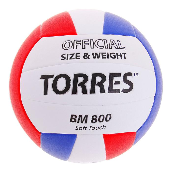 Мяч волейбольный Torres BM800, V30025, размер 5