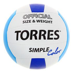 Мяч волейбольный Torres Simple Color, V30115, размер 5, машинная сшивка