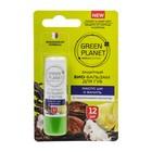 Био-бальзам для губ Green Planet SPF12 «Масло ши и ваниль» с гиалуроновой кислотой, защитный