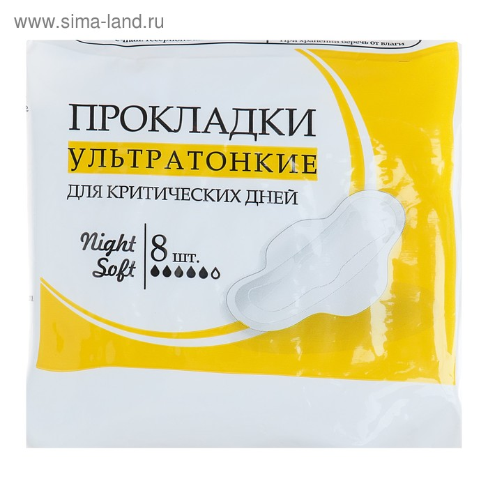 Прокладки «BiBi» Night Soft, 8 шт; Цена указана за 4 упаковки