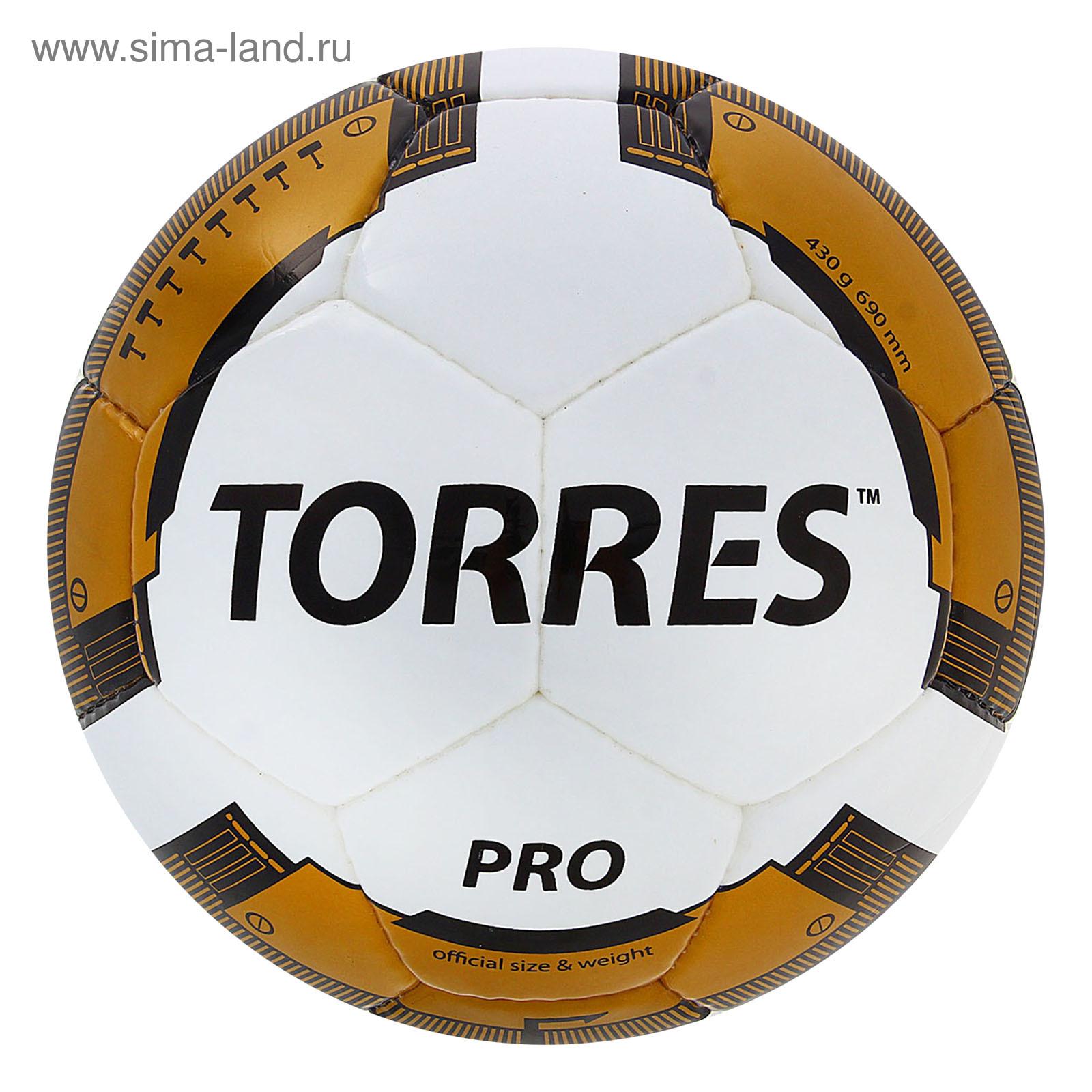 Мяч футбольный Torres Pro, F30015, размер 5 (533830) - Купить по ... 7f3b23813dd
