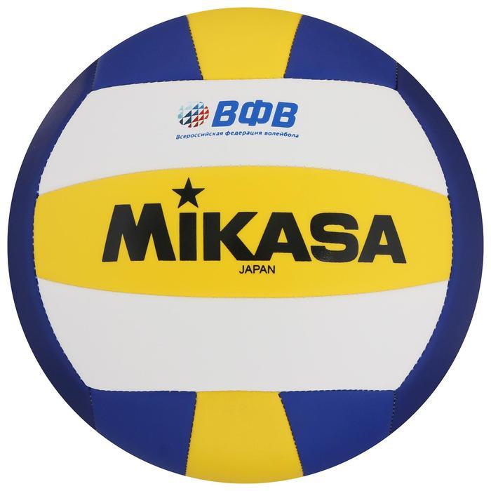 Мяч волейбольный Mikasa VSO2000, размер 5