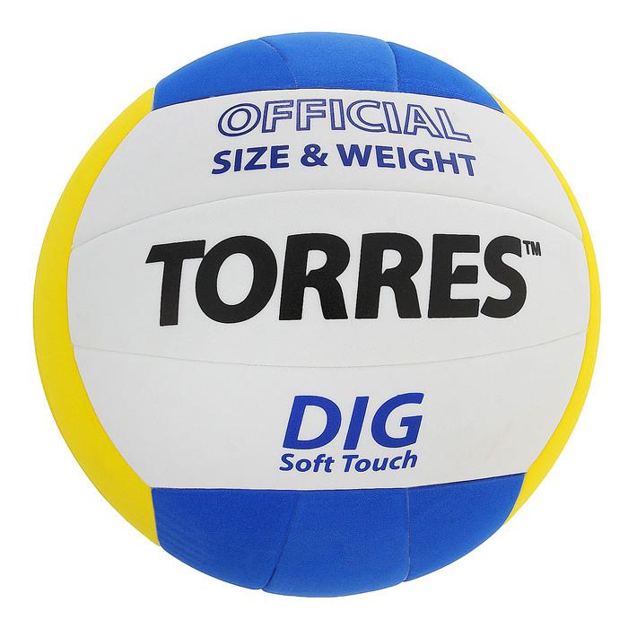 Мяч волейбольный Torres Dig, V20145, размер 5