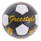 Мяч футбольный Torres Free Style, F30135, размер 5