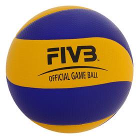 Мяч волейбольный Mikasa MVA200, размер 5, клееный