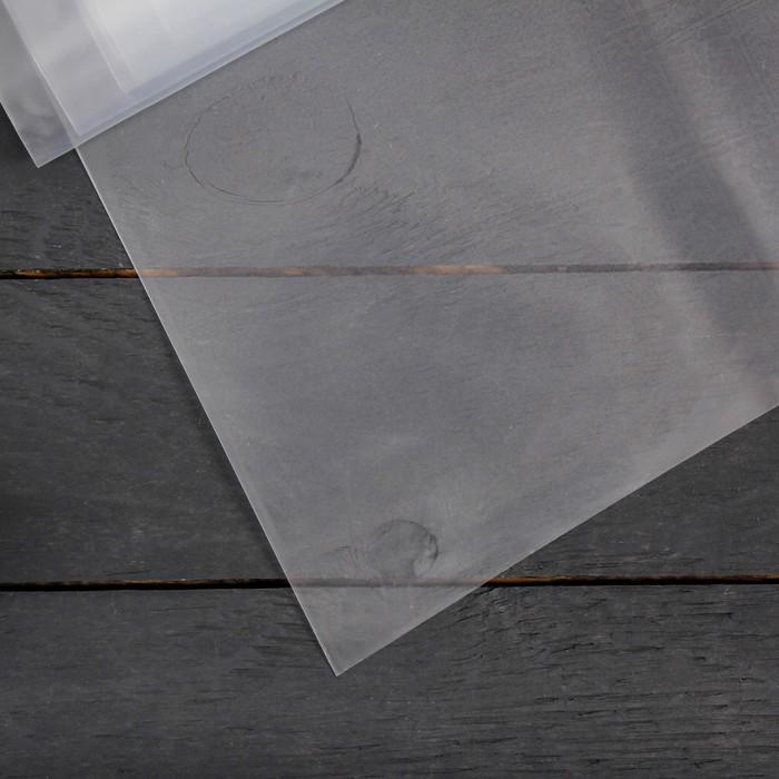 Плёнка полиэтиленовая, толщина 30 мкм, 3 × 100 м, рукав, прозрачная, 1 сорт, ГОСТ 10354-82
