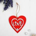 "Wooden pendant ""Love"""