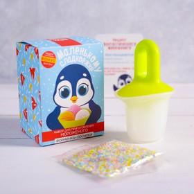 Подарочный набор «Маленькому сладкоежке»: формочка для мороженого, посыпка