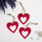 """The set of pendants """"Heart"""", 3 PCs."""