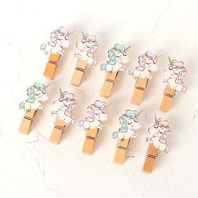 Прищепки декоративные с верёвкой для подвеса «Единорожки»