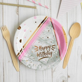 Тарелка бумажная Happy birthday, 18см, розово-золотое тиснение