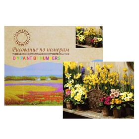 Картина по номерам «Цветочная лавка»
