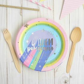 Тарелка бумажная «С днём рождения», 18 см, серебряное тиснение