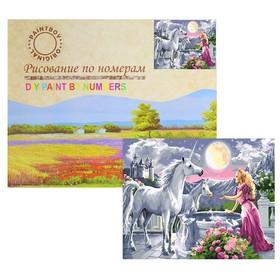 Картина по номерам «Единороги» 28 цветов, сложность: 3*