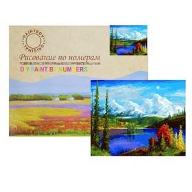 Картина по номерам «Живописные горы»