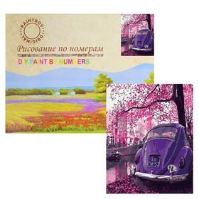 Картина по номерам «Весна в городе»