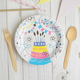 Тарелка бумажная «Весёлый праздник», 18см, серебряное тиснение
