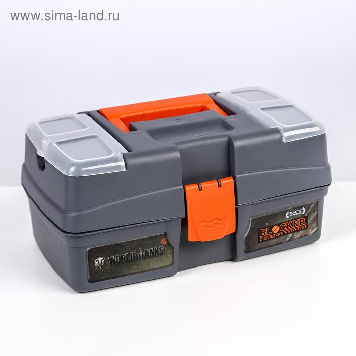 """Ящик для инструментов """"World of Tanks"""" 12"""", цвет МИКС"""