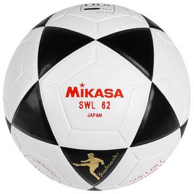 Мяч футзальный MIKASA SWL 62, FIFA PRO, размер 4, PU, клееный