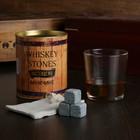 """Набор камней для виски """"Бочка. Лучшему мужчине"""", 3 шт в тубусе, со стаканом"""